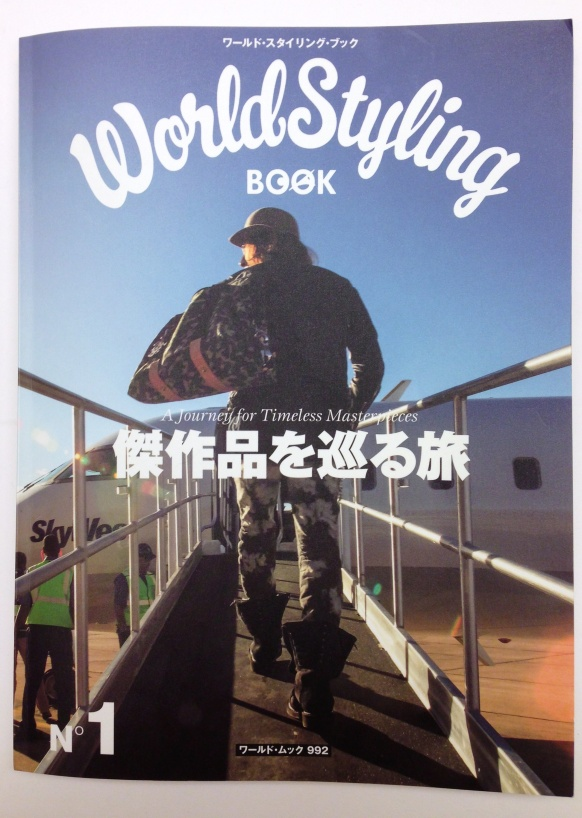 World Styling cover