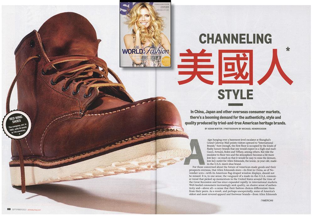 Delta Sky magazine, spread one