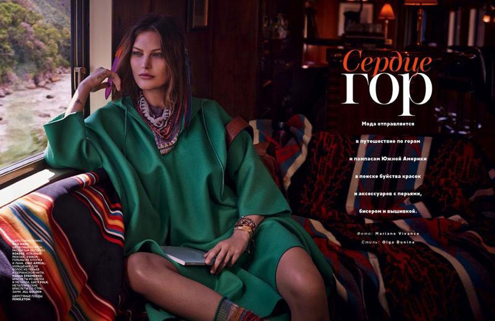 WEB_Russian Vogue Serape
