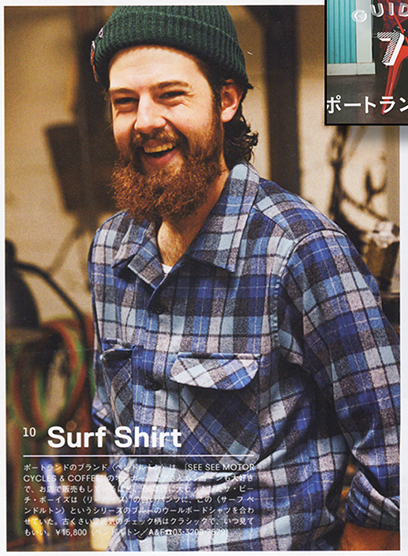 Popeye_Board_Shirt - a laughing man wearing a Board Shirt