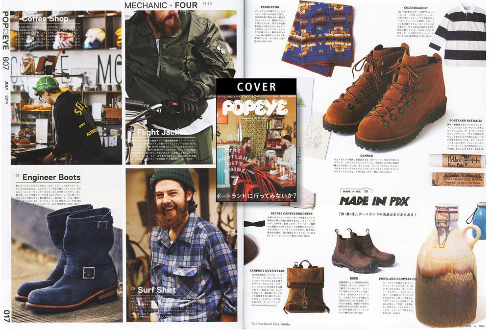 WEB_Popeye_7_14_a  Spread of Pendleton in Popeye magazine