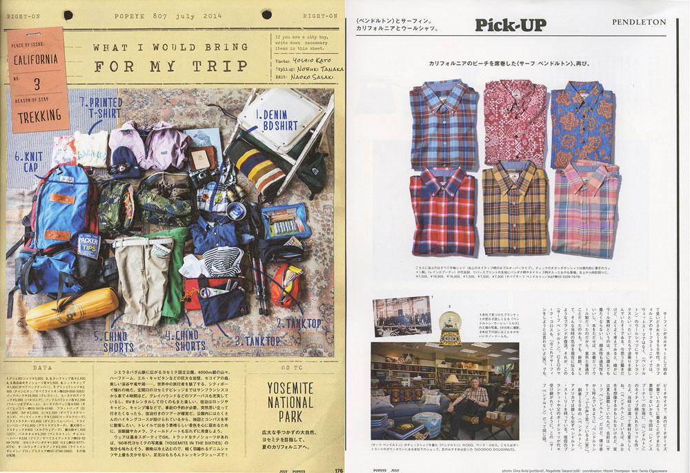 WEB_Popeye_7_14_b  Spread of Pendleton in Popeye magazine